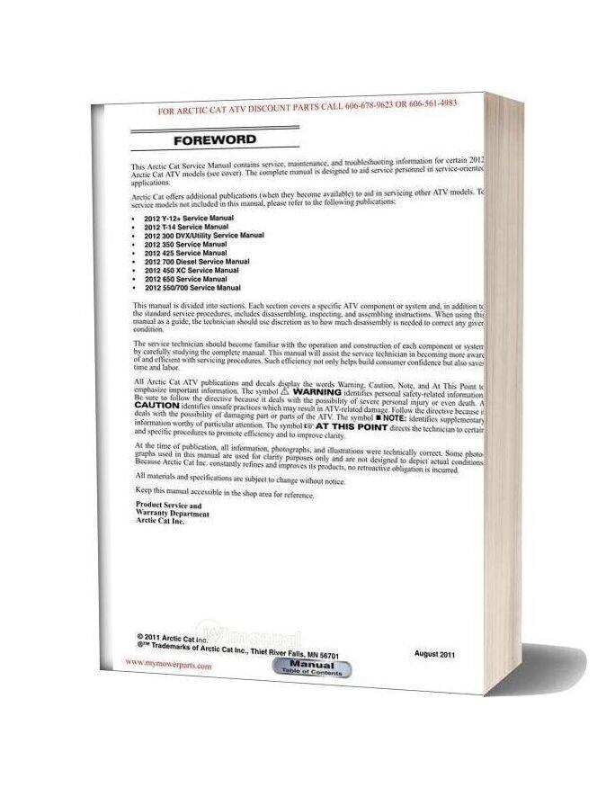 Arctic Cat 2012 450 1000 Service Manual