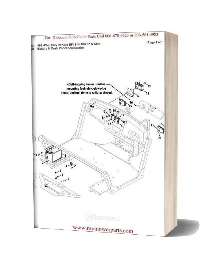 Cub Cadet Parts Manual For Model 466 4x4 Utility Vehicle Efi Sn 1i029z And After
