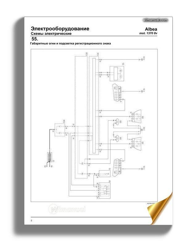 Fiat Albea Electrical Schemes Ru