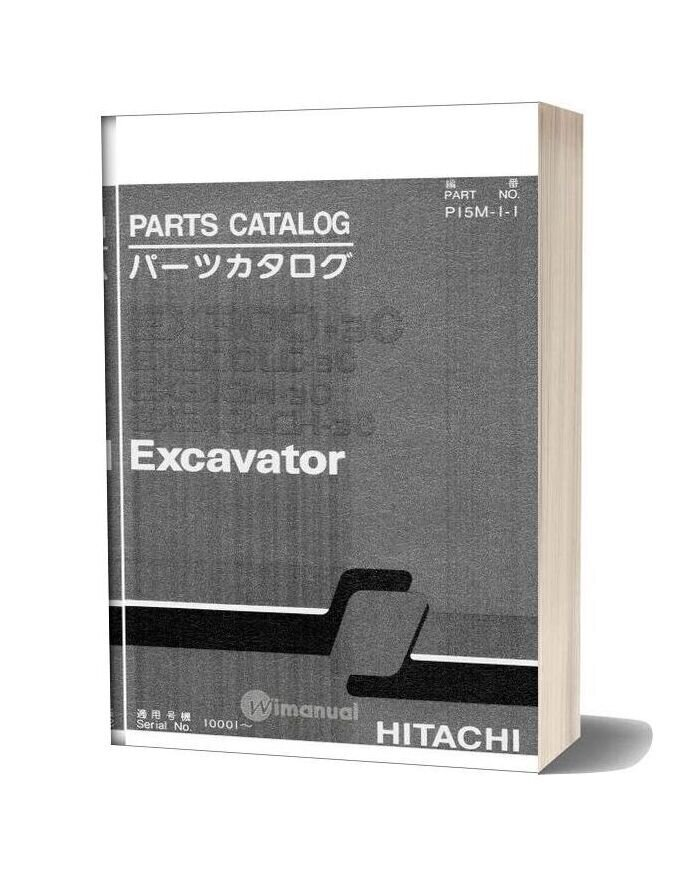 Hitachi Ex300 3c Excavator Parts Catalog