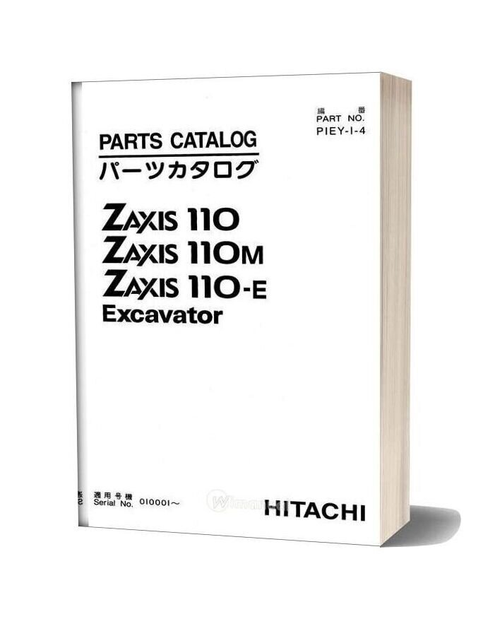Hitachi Zaxis Zx110 Excavator Part Catalog
