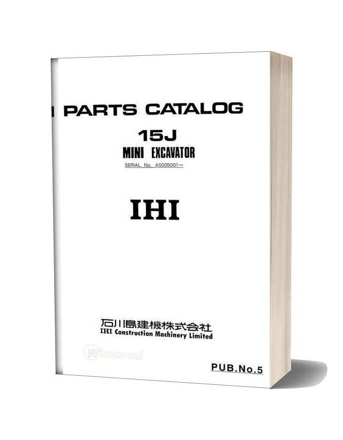 Ihi Mini Excavator 15j Parts Catalog