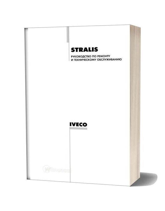 Iveco Stralis Shop Manual