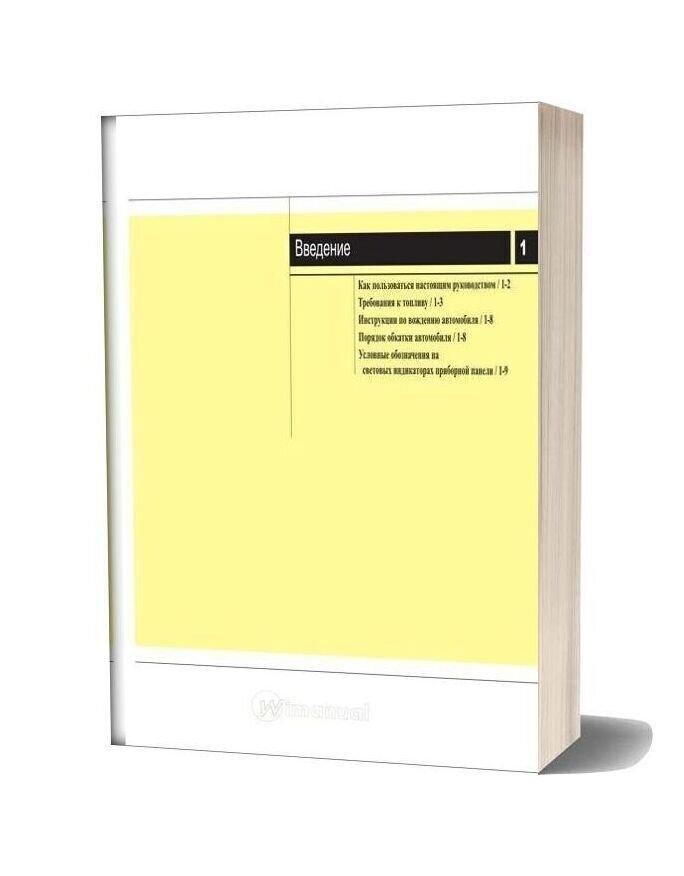 Kia Sportage Iii Sl 2010 Workshop Manual