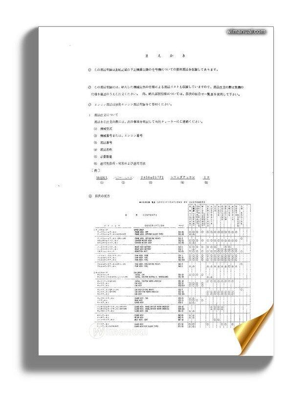 Hitachi Hydraulic Excavator Zaxis 200 3 Equipment Component Parts