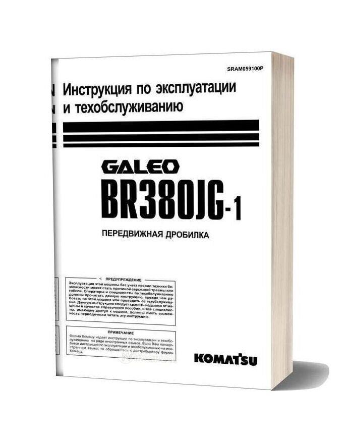 Komatsu Br380jg 1 Operation And Maintenance Manual Rus Sram059100p