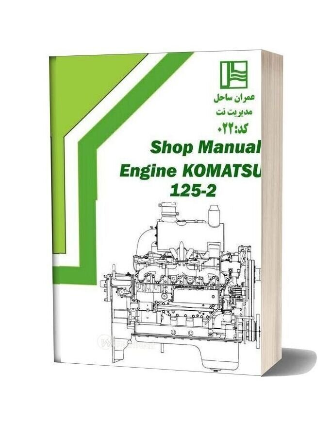 Komatsu Engine 125 2 Shop Manual