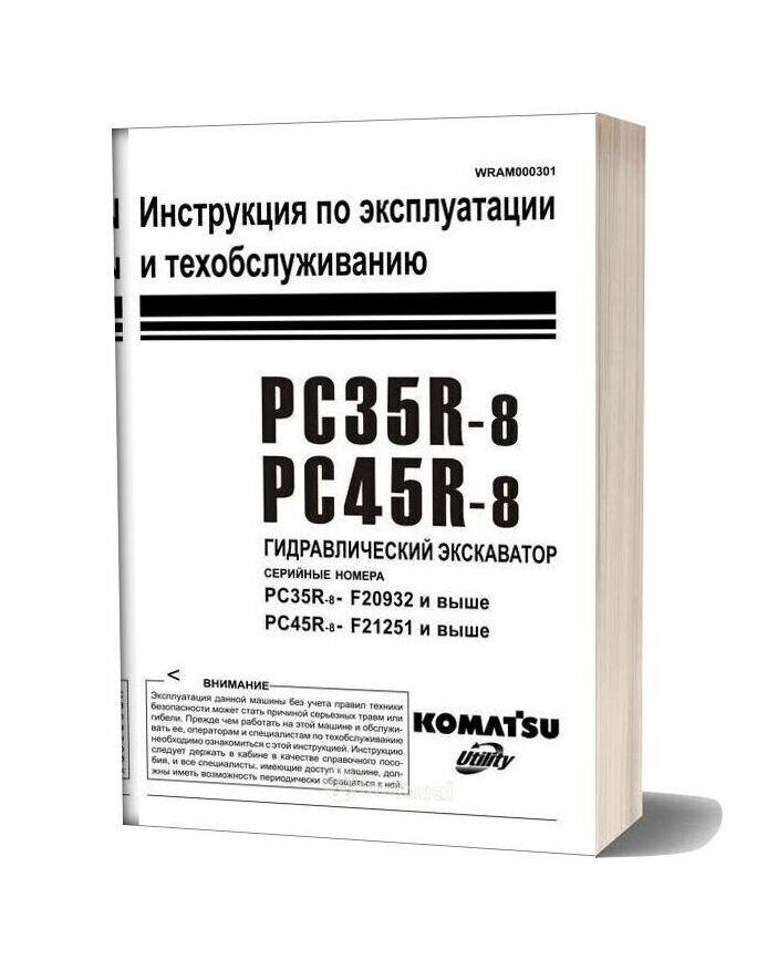 Komatsu Pc35r 8 Pc45r 8 Operation And Maintenance Manual Rus Wram000301