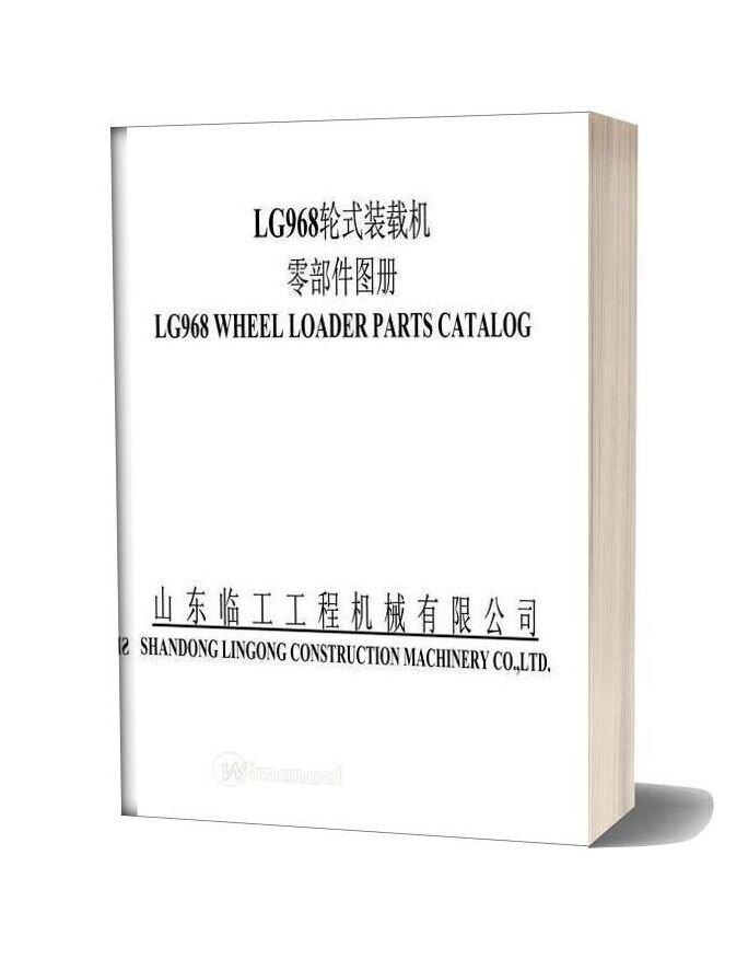 Liugong 968 Wheel Loader Parts Manual