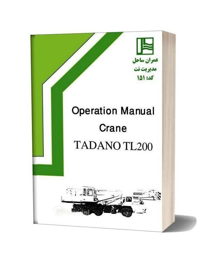 Tadano Tl200 Crane Operation Manual