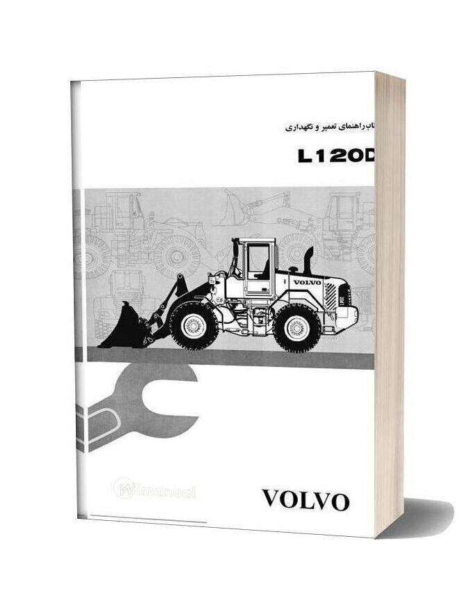 Volvo L120d Service Manual Persian