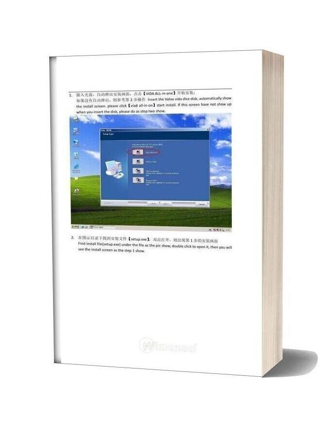 Volvo Vida Dice Diagnostic Tool Installation Manual