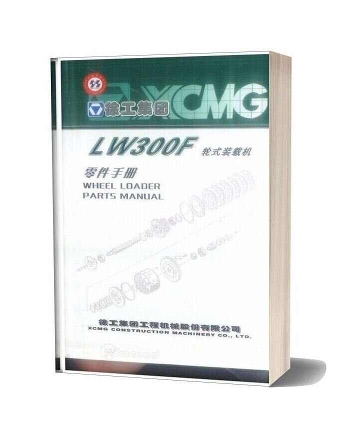 Xcmg Lw300f Parts Catalog F Wm
