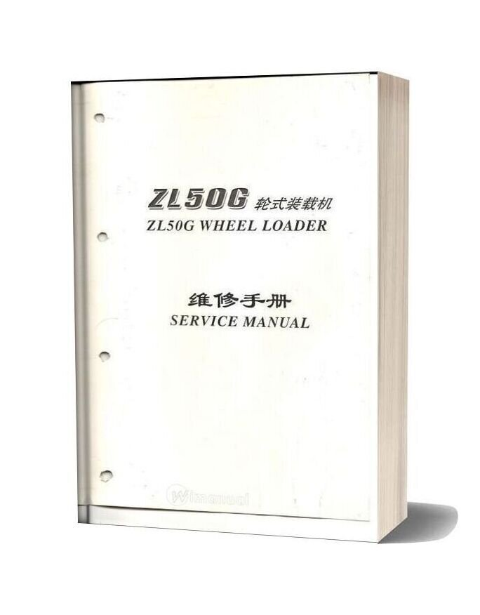 Xcmg Zl50g Service Manual