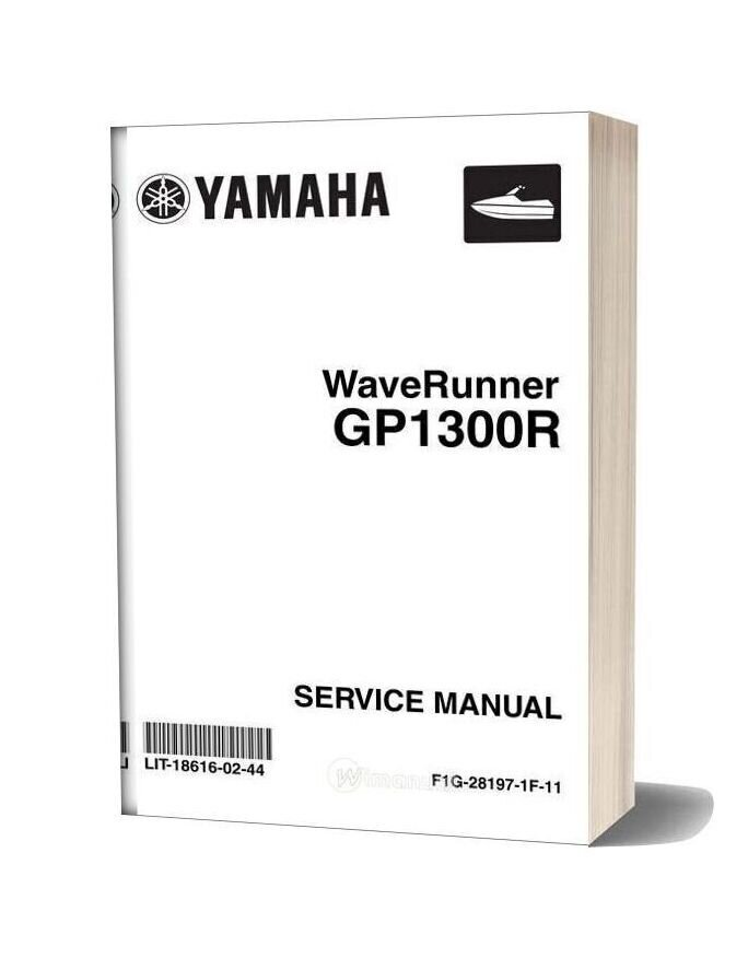 Yamaha Service Manual Gp1300r
